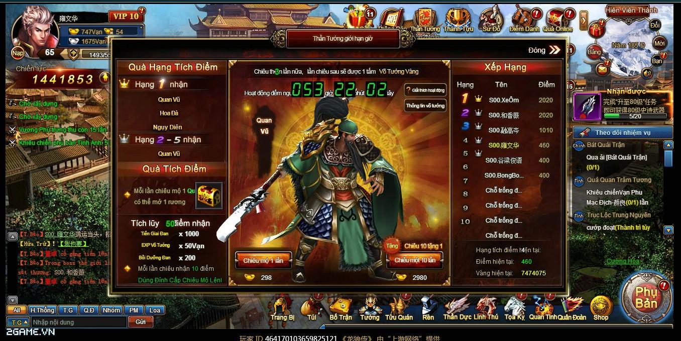 Hồi Đáo Tam Quốc - Webgame chuyển thể từ phim đến Việt Nam 2