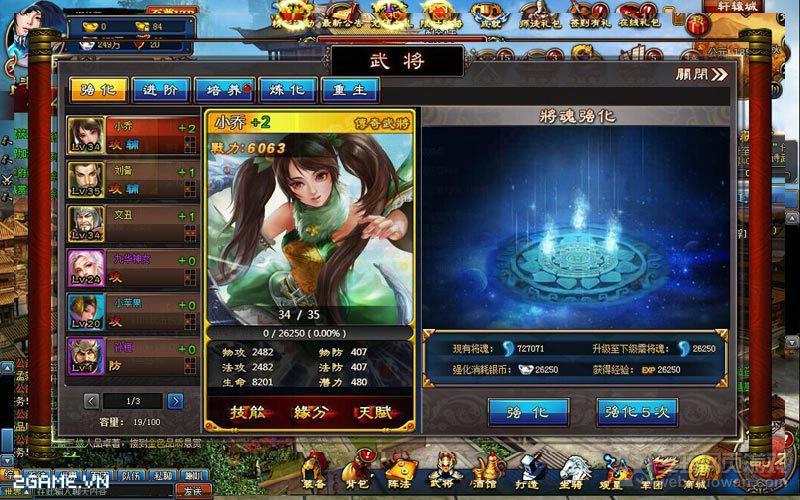 Hồi Đáo Tam Quốc - Webgame chuyển thể từ phim đến Việt Nam 9