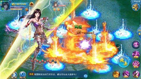 Tiên Nghịch Mobile – Game mobile tiên hiệp cập bến Việt Nam