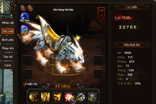 Cửu Kiếm HD là tên Việt hóa của game Phong Thiên Chiến Thần 0