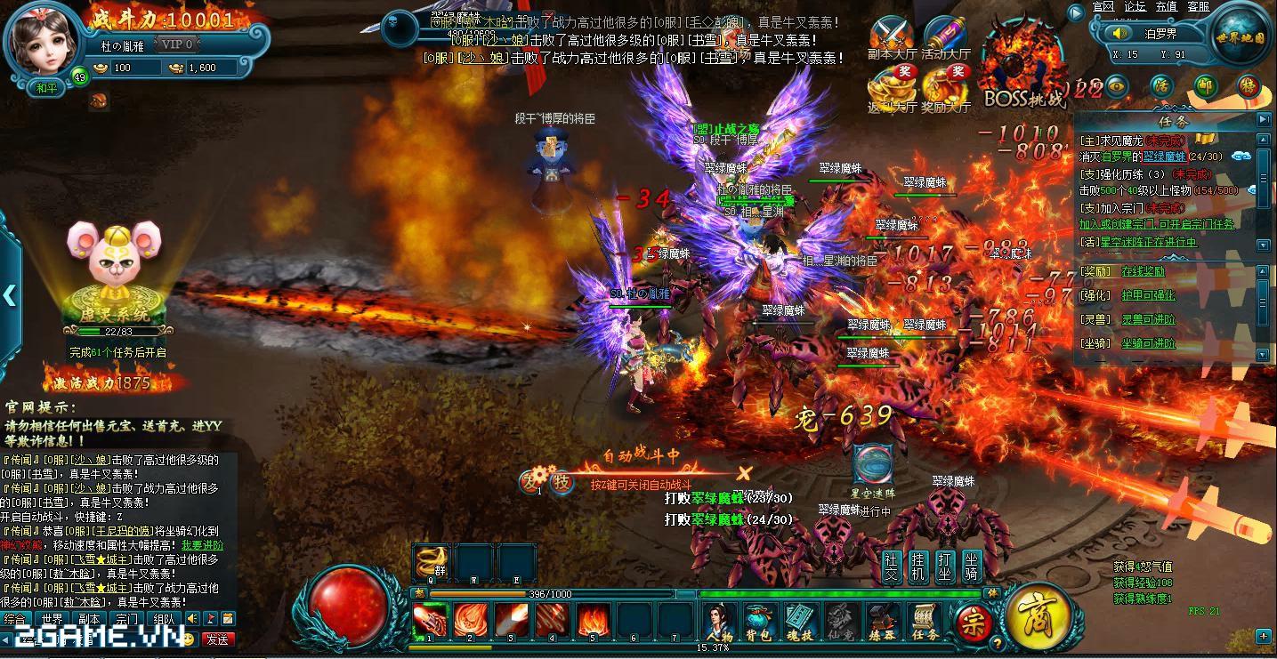 Game Linh Vực cập bến Việt Nam 1