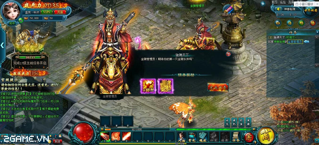 Game Linh Vực cập bến Việt Nam 4