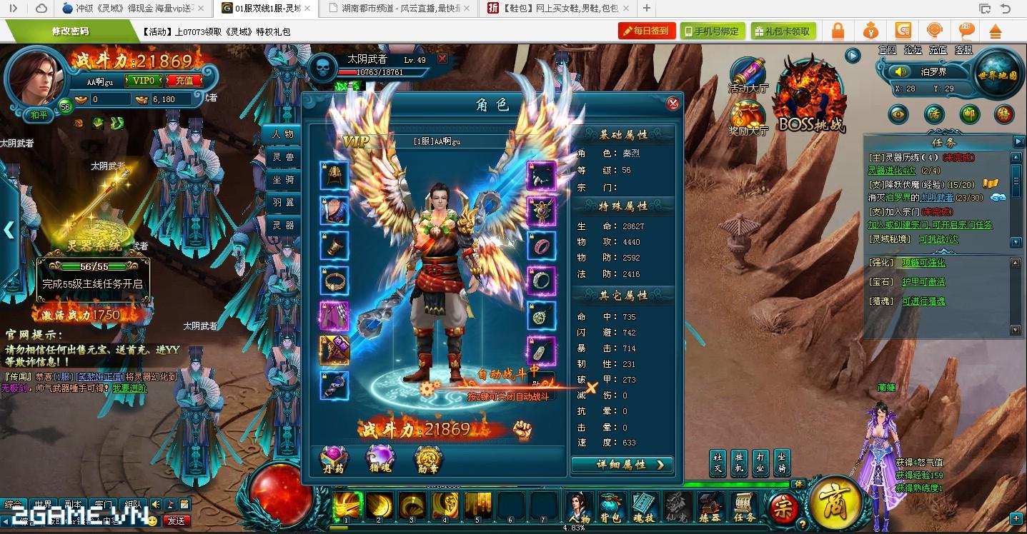 Game Linh Vực cập bến Việt Nam 2