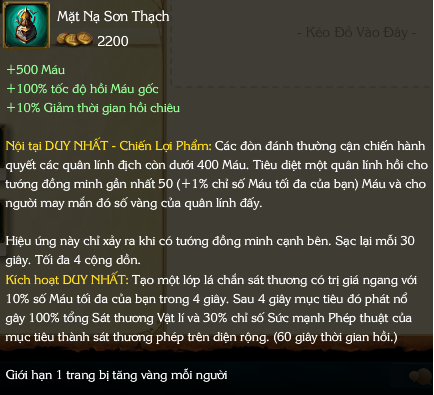 https://s3.cloud.cmctelecom.vn/2game-vn/pictures/images/2015/6/24/trang_bi_cho_tahm_kench_1.png