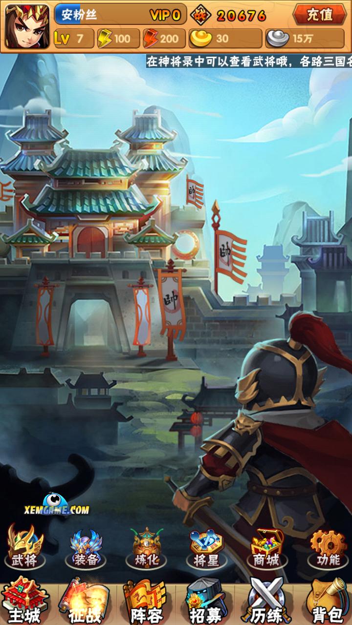 game-ai-la-vua-mobile-2.jpg (720×1280)