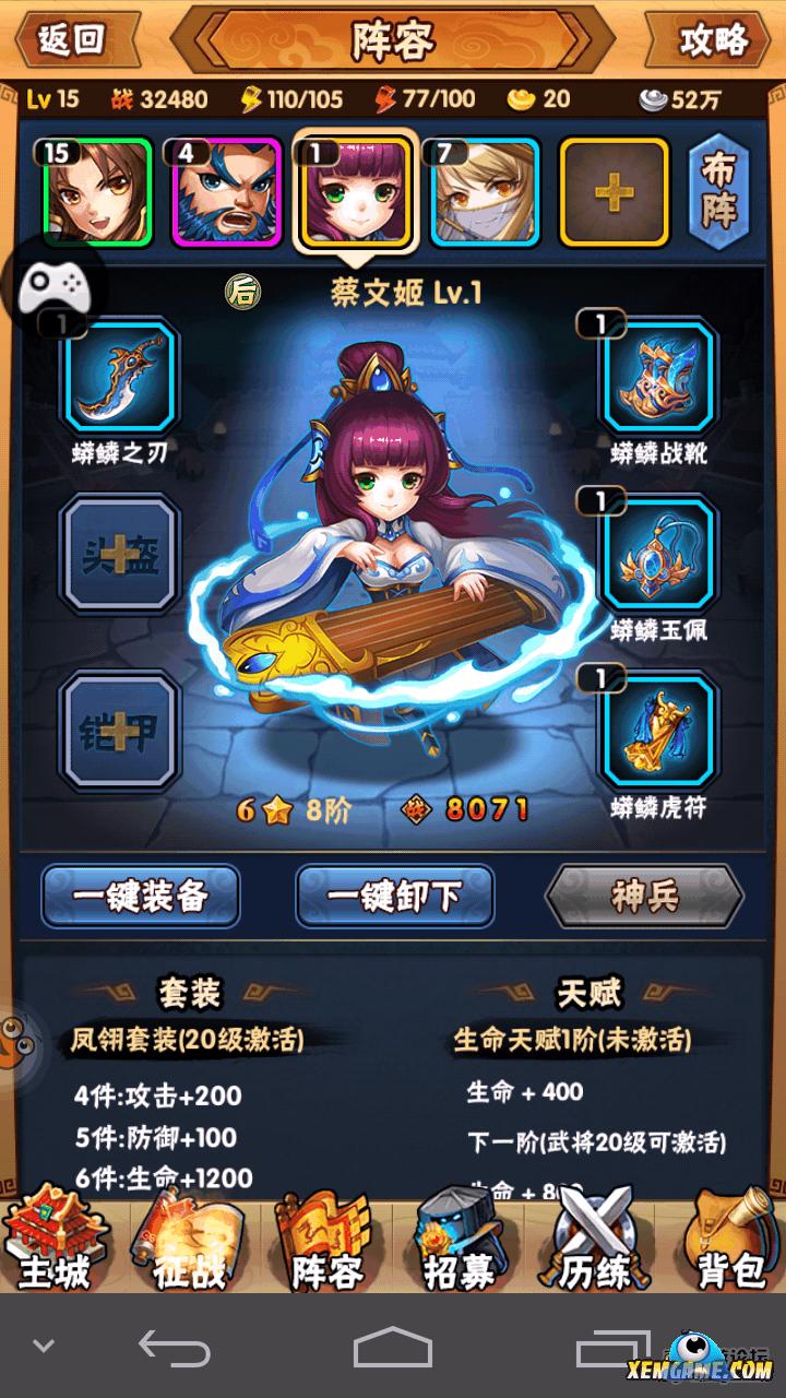 game-ai-la-vua-mobile-3.png (720×1280)
