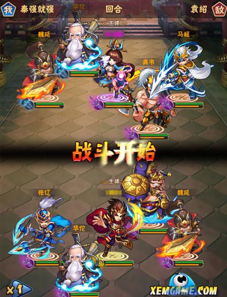 game-ai-la-vua-mobile-7.jpg (450×589)