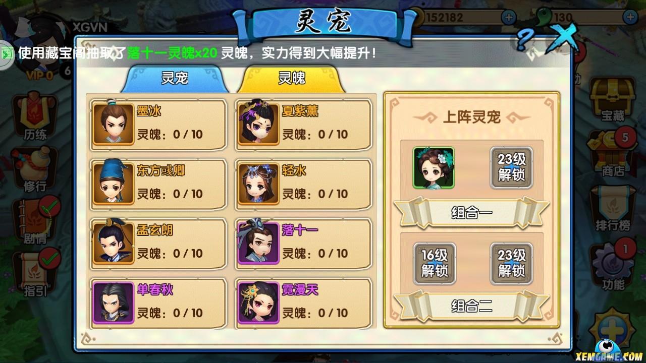 Game Hoa Thiên Cốt mobile bản chuẩn đã rơi vào tay VNG 4