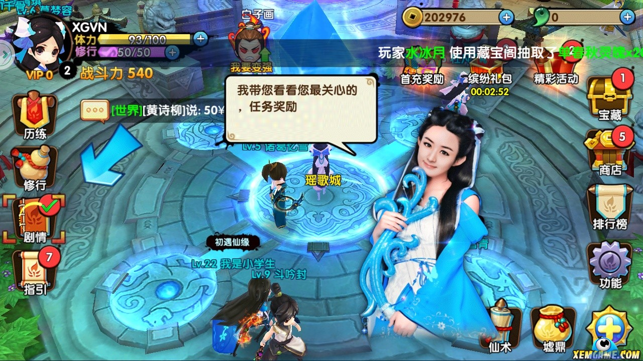 Game Hoa Thiên Cốt mobile bản chuẩn đã rơi vào tay VNG 2