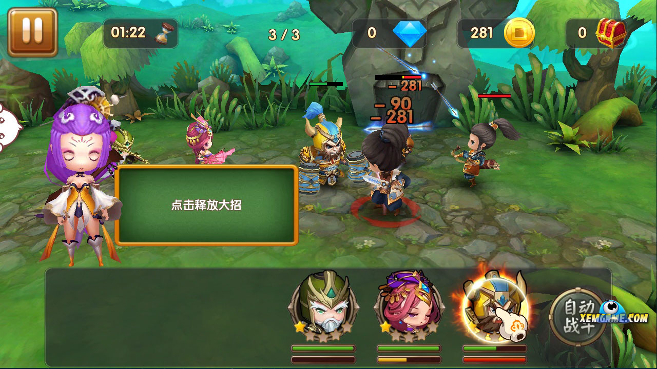 choi-thu-sam-thien-ha-mobile-5s.jpg (1280×720)