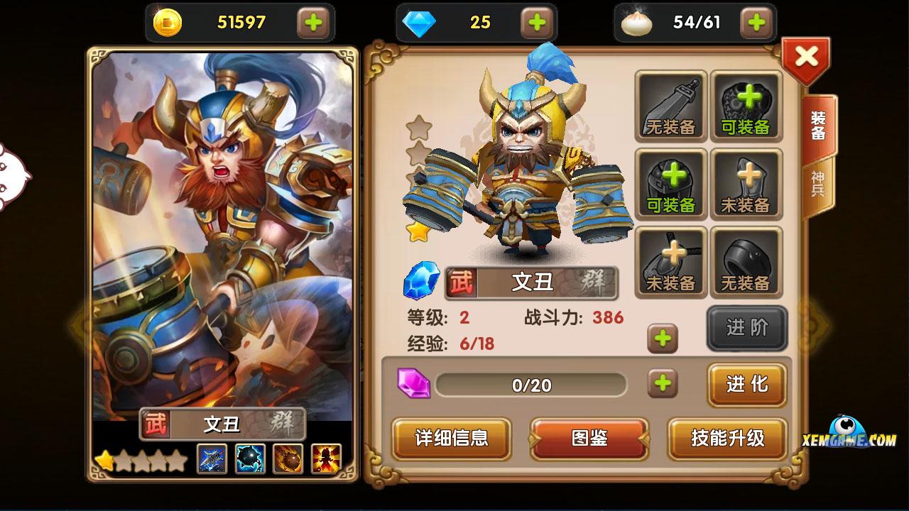 choi-thu-sam-thien-ha-mobile-7s.jpg (1280×720)