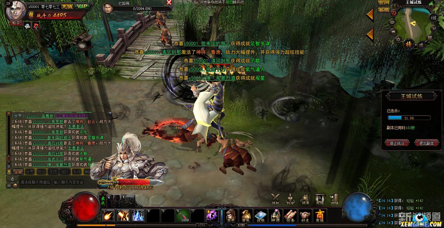 Game Chiến Thần Xích Bích trở lại Việt Nam 6