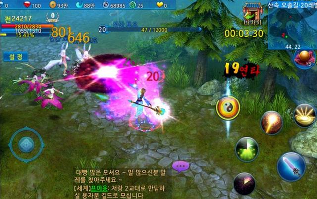 Hiên Viên Kiếm mobile có đơn giản chỉ là game cày phó bản? 0