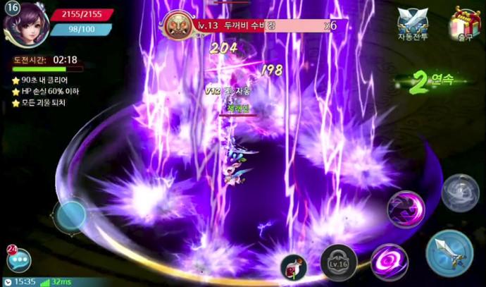 Hiên Viên Kiếm mobile có đơn giản chỉ là game cày phó bản? 5