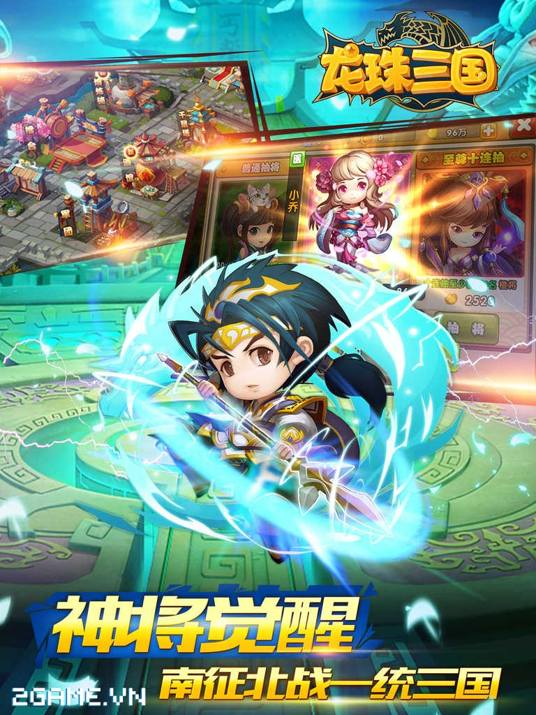 Game Ngọc Rồng Tam Quốc cập bến Việt Nam 3