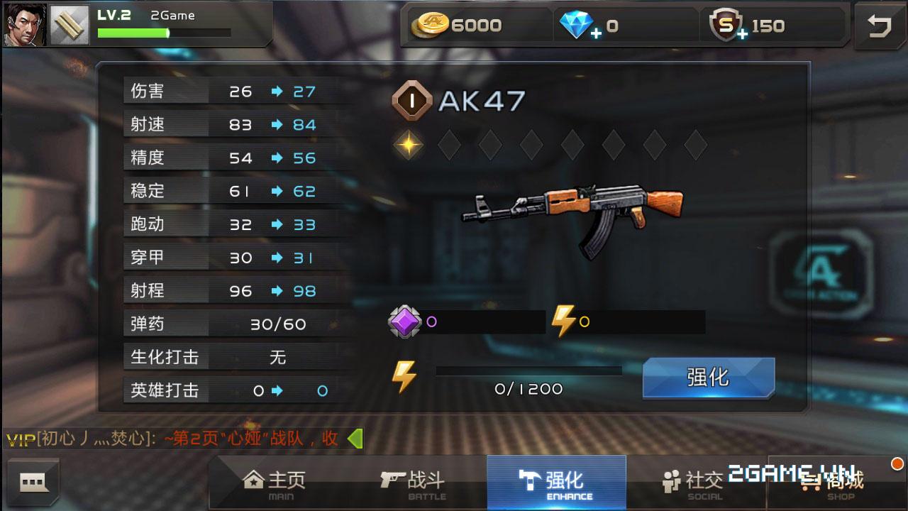 Tập Kích mobile được VTC Mobile phát hành tại Việt Nam 3
