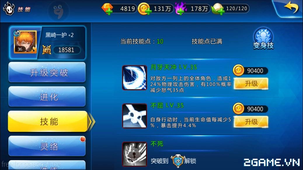 Game Tử Thần 3D mobile mang đề tài Bleach cập bến Việt Nam 4