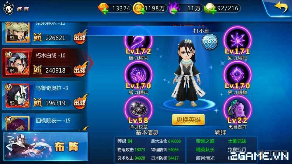 Game Tử Thần 3D mobile mang đề tài Bleach cập bến Việt Nam 3