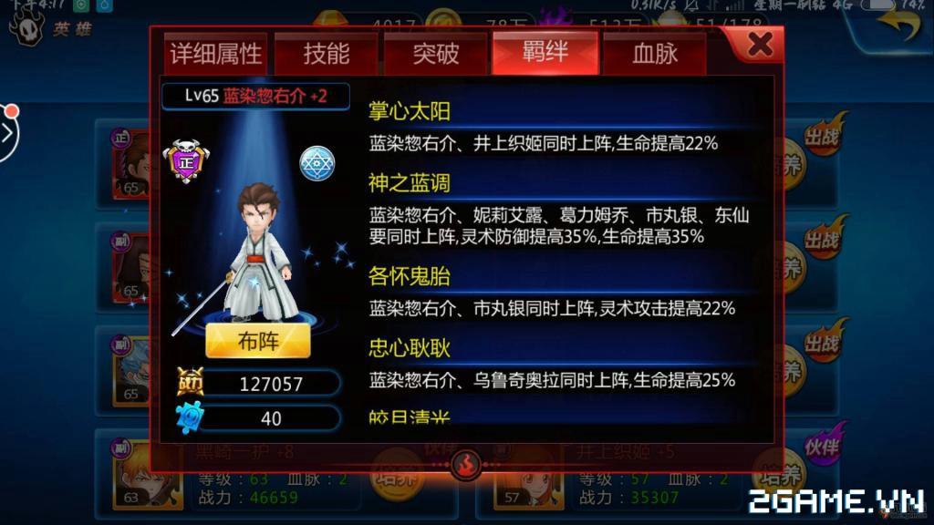 Game Tử Thần 3D mobile mang đề tài Bleach cập bến Việt Nam 10