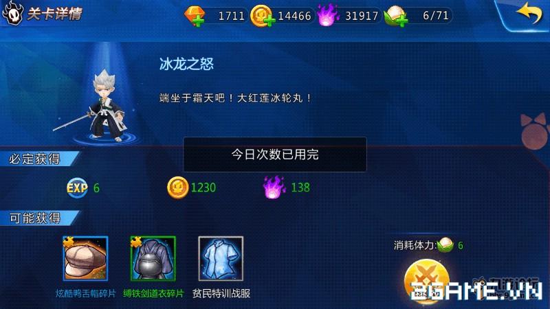Game Tử Thần 3D mobile mang đề tài Bleach cập bến Việt Nam 12