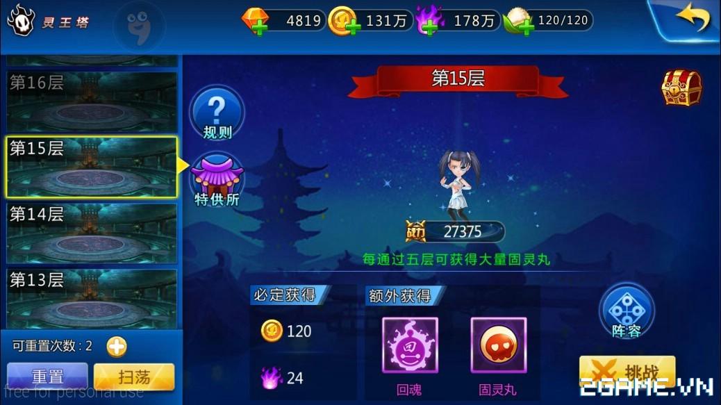 Game Tử Thần 3D mobile mang đề tài Bleach cập bến Việt Nam 6