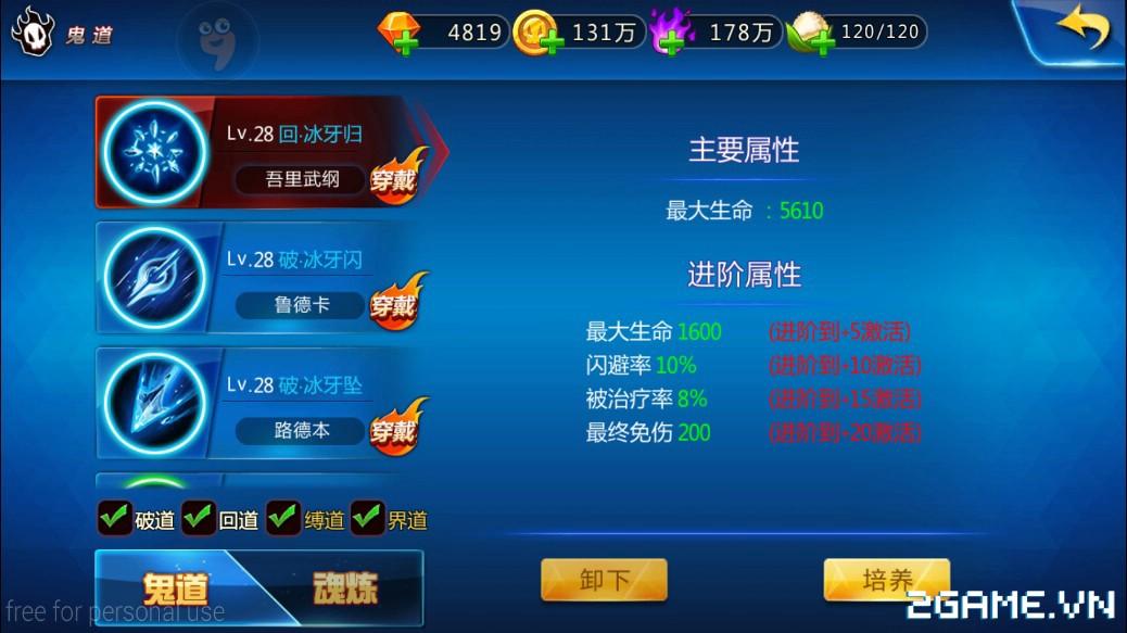Game Tử Thần 3D mobile mang đề tài Bleach cập bến Việt Nam 7