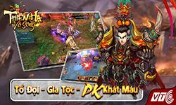 Thiên Hạ Vô Song 3D