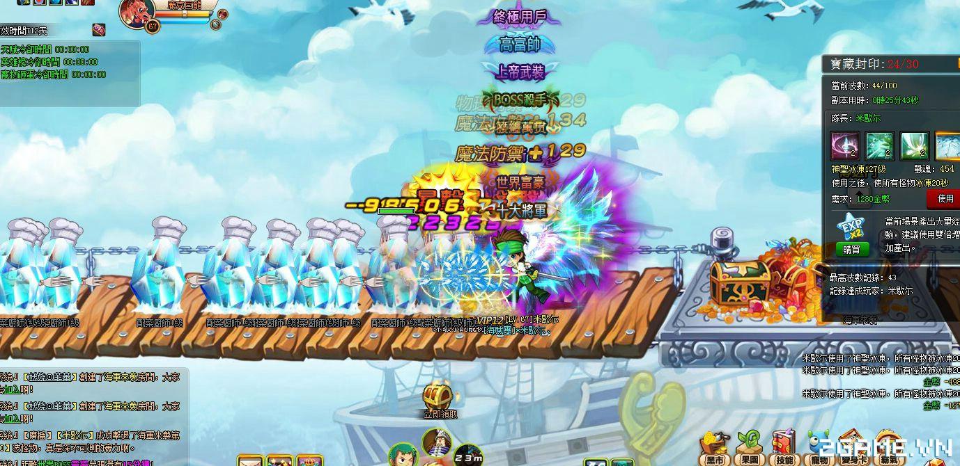 One Piece ZeZe - Chơi Vua Hải Tặc phong cách nhập vai màn hình ngang 5