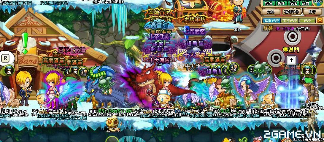 One Piece ZeZe - Chơi Vua Hải Tặc phong cách nhập vai màn hình ngang 7
