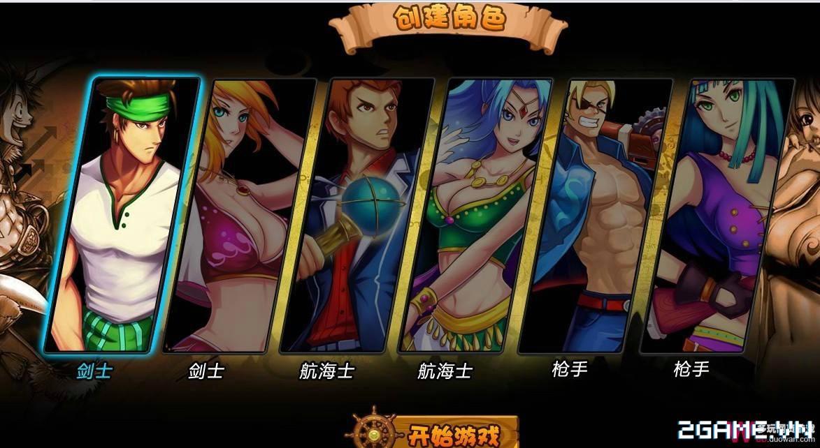 One Piece ZeZe chuẩn bị đến tay game thủ Việt 1