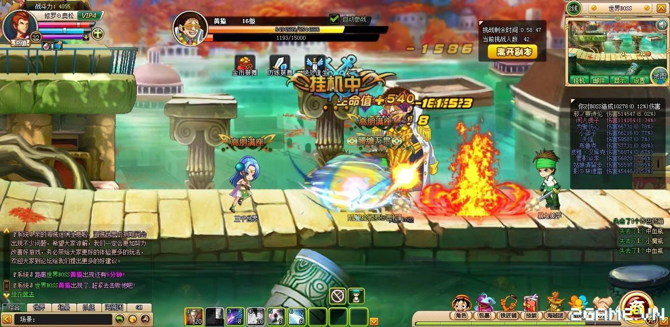 One Piece ZeZe chuẩn bị đến tay game thủ Việt 7
