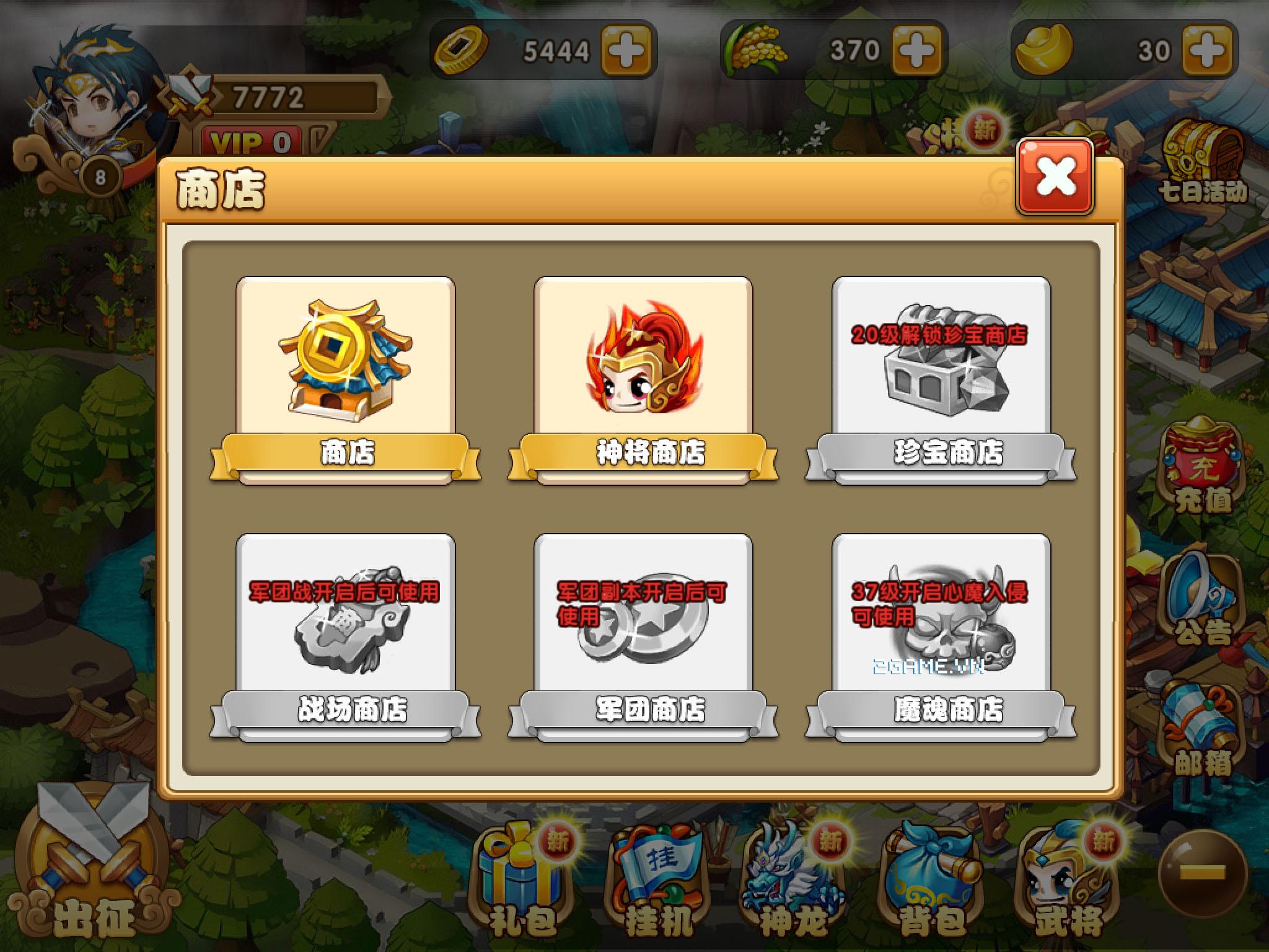 Ngọc Rồng Tam Quốc - Khi sử 3Q kết hợp cùng Dragon Ball 9