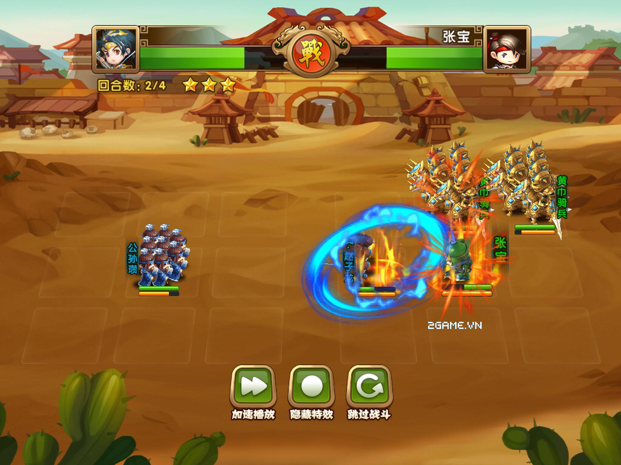 Ngọc Rồng Tam Quốc - Khi sử 3Q kết hợp cùng Dragon Ball 10