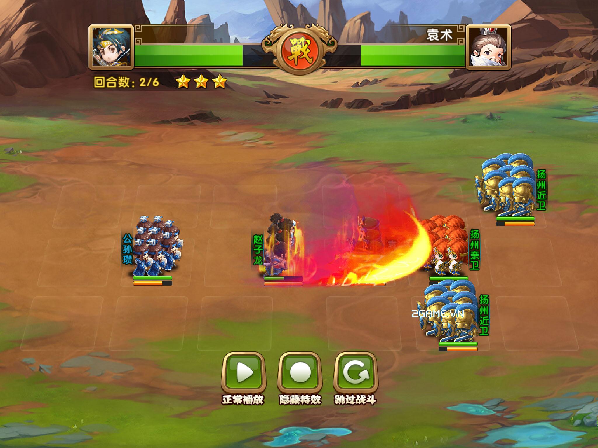 Ngọc Rồng Tam Quốc - Khi sử 3Q kết hợp cùng Dragon Ball 11