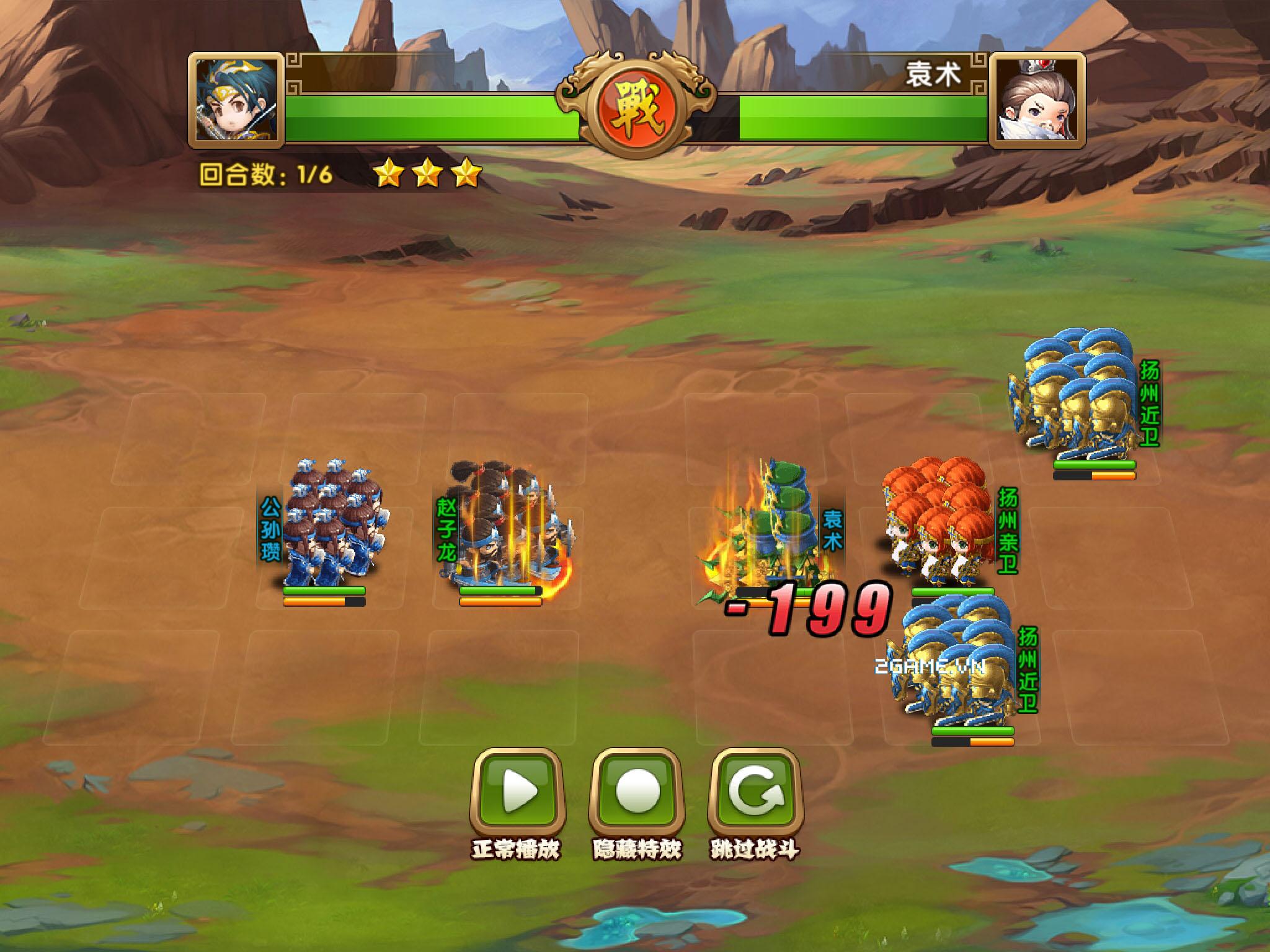 Ngọc Rồng Tam Quốc - Khi sử 3Q kết hợp cùng Dragon Ball 12