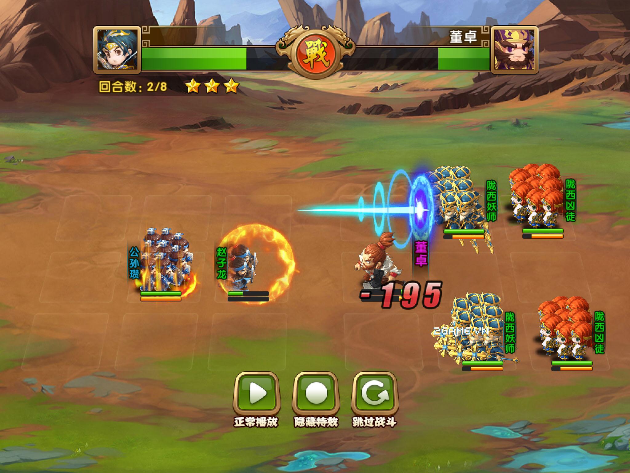 Ngọc Rồng Tam Quốc - Khi sử 3Q kết hợp cùng Dragon Ball 13