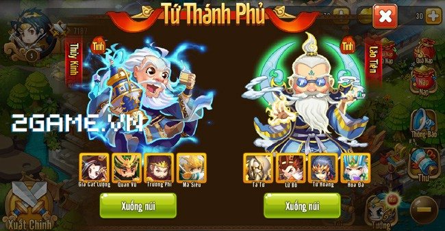 Ngọc Rồng Tam Quốc - Khi sử 3Q kết hợp cùng Dragon Ball 3