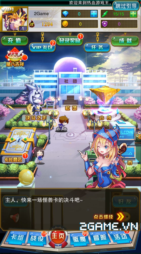 Chơi thử Vua Trò Chơi Yugi- OH! mobile theo phong cách đấu thẻ bài 4