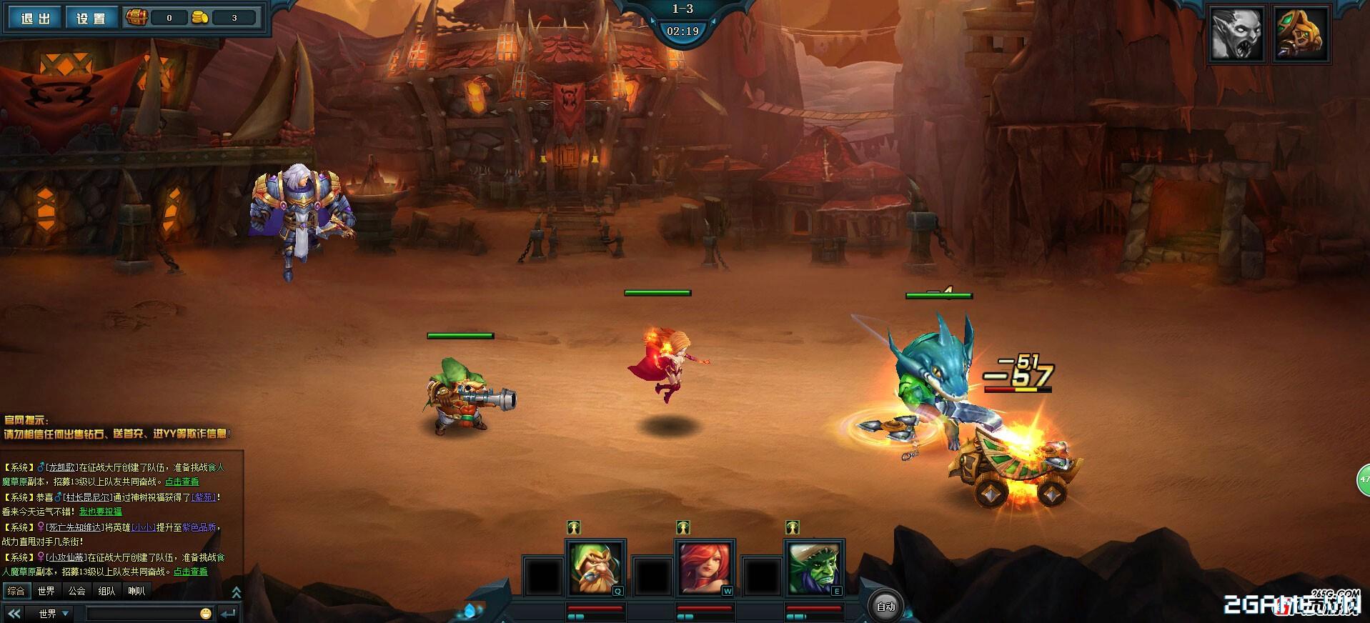 Webgame Đao Tháp Huyết Chiến - Tái hiện đấu trường DotA kiểu mới 12
