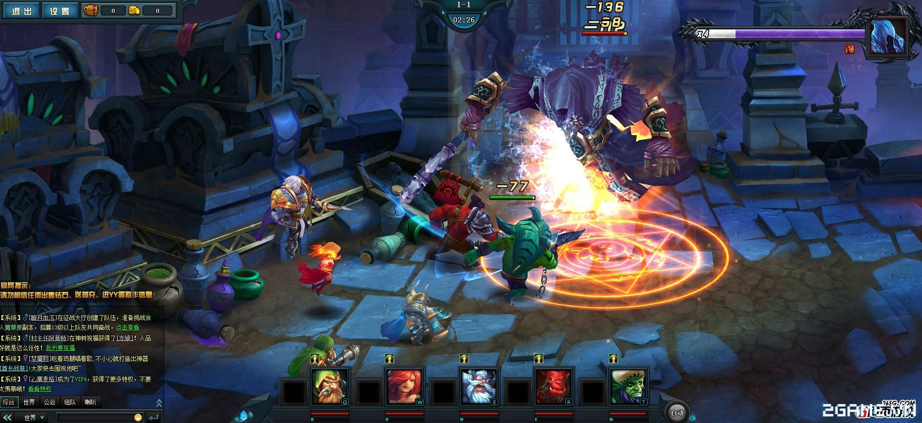 Webgame Đao Tháp Huyết Chiến - Tái hiện đấu trường DotA kiểu mới 0