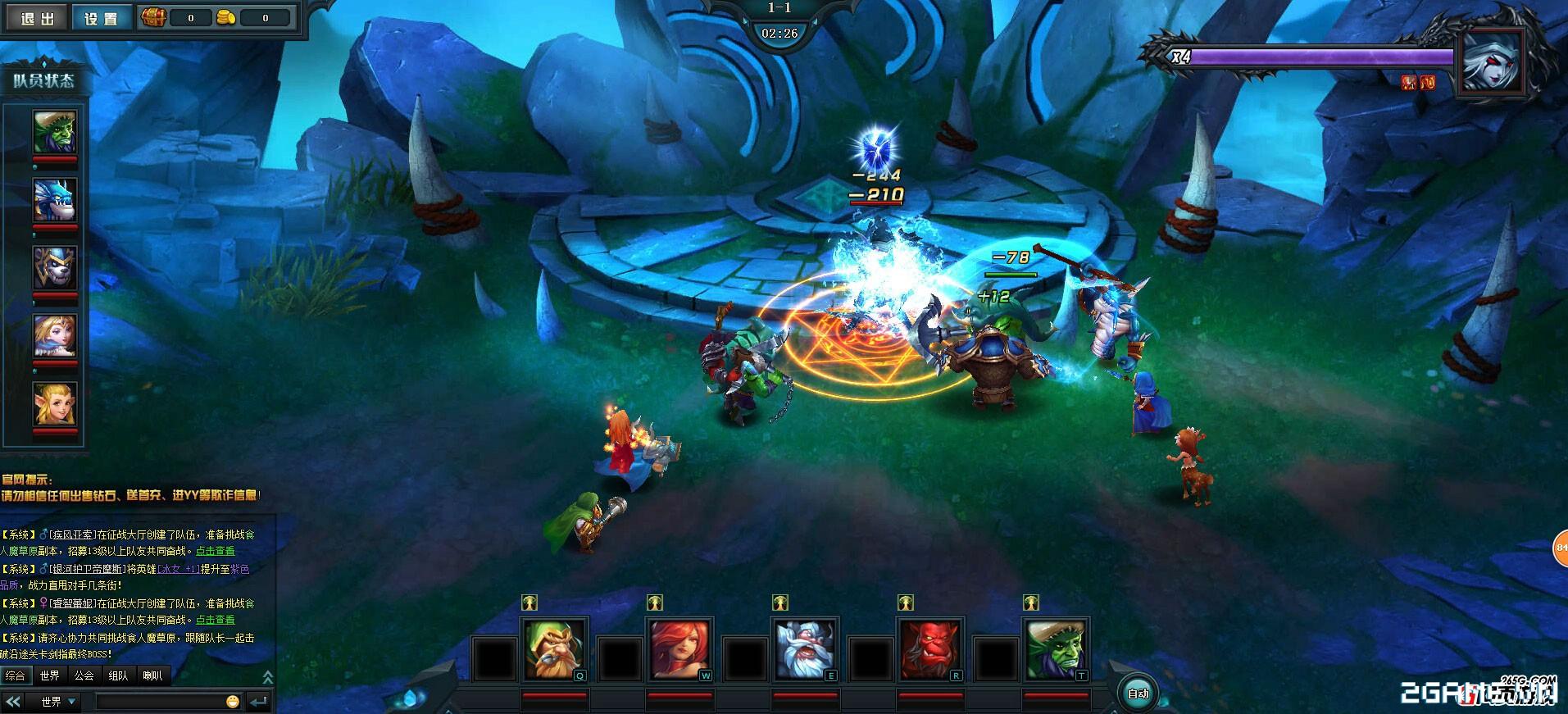 Webgame Đao Tháp Huyết Chiến - Tái hiện đấu trường DotA kiểu mới 5