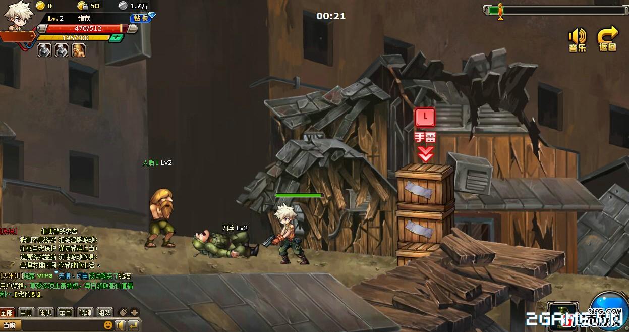 Webgame Đầu Đạn Hạch Kim: Tái hiện cảm giác game Rambo lùn đầy kịch tính 1