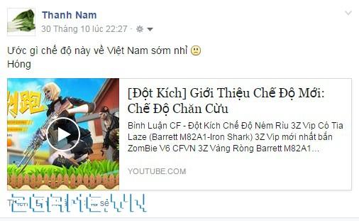 Chế độ chăn cừu sẽ chính thức về Đột Kích Việt vào ngày 3/2/2016 1