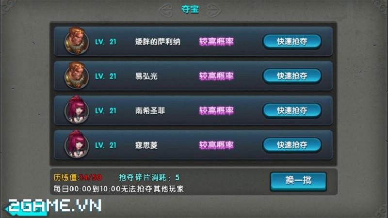 Taichi Panda – Siêu phẩm PK 3D chuẩn bị khuấy đảo làng game Việt 5
