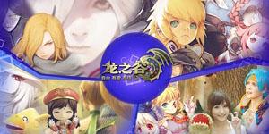 Dragon Nest lộ diện 4 siêu phẩm game mobile nhập vai hành động