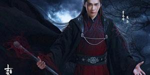 """Fan hóng phim Tru Tiên """"điên tiết"""" khi thấy tạo hình Trương Tiểu Phàm"""