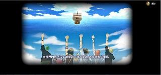 Vượt Đại Hải Trình, đắm mình trong thế giới One Piece