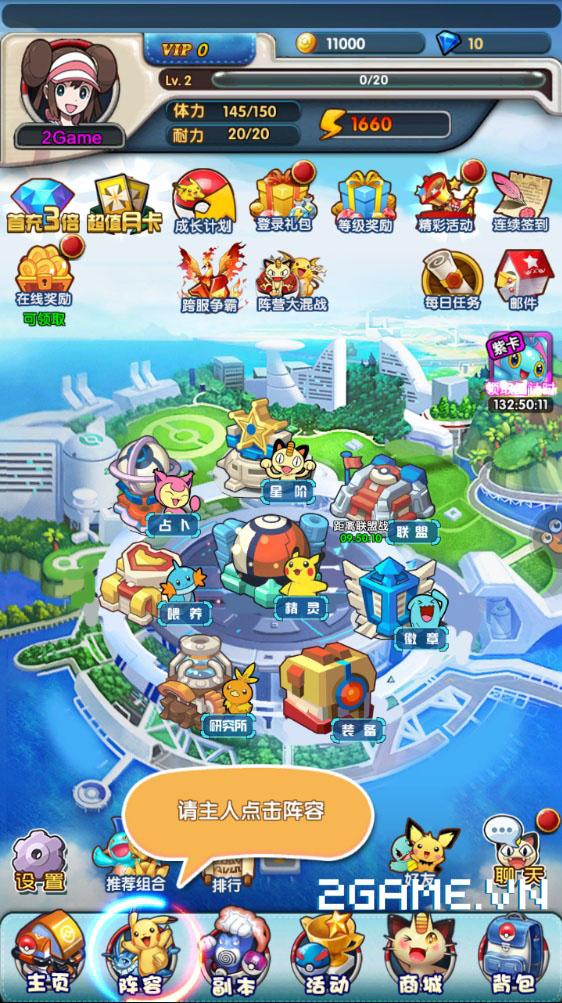Pocket Đại Chiến - Lối chơi dễ hiểu, hình ảnh thân quen với fan Pokémon 0