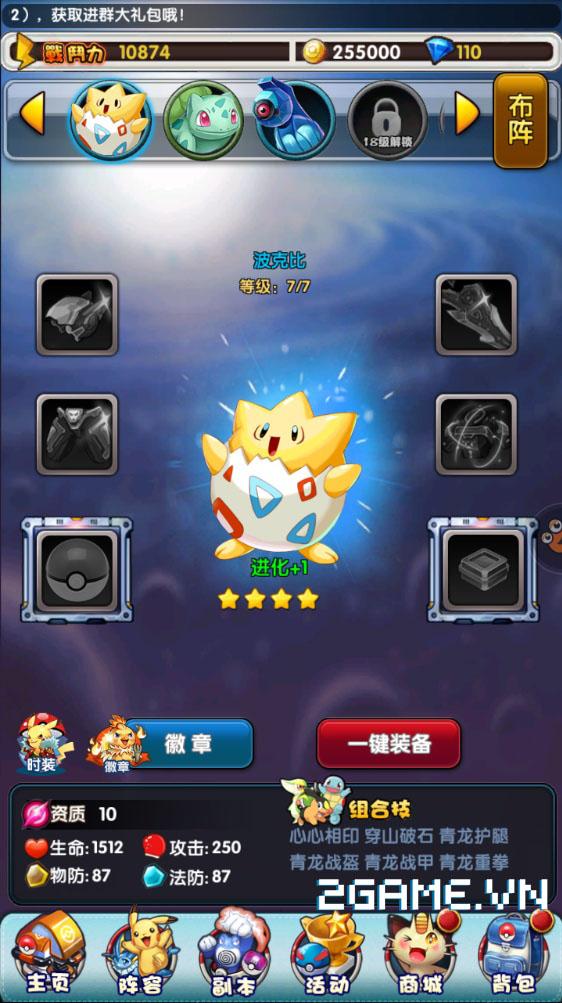 Pocket Đại Chiến - Lối chơi dễ hiểu, hình ảnh thân quen với fan Pokémon 1