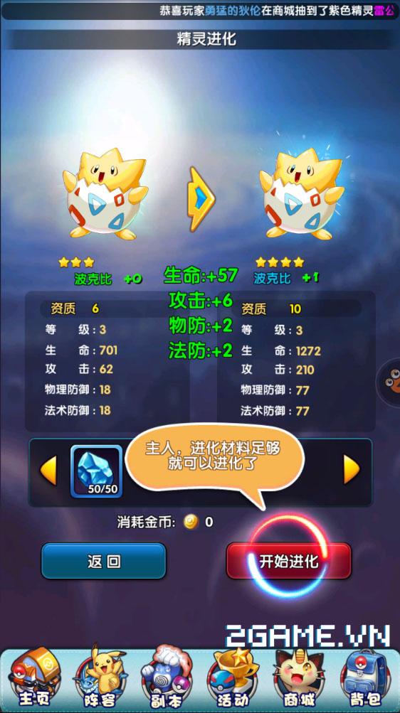 Pocket Đại Chiến - Lối chơi dễ hiểu, hình ảnh thân quen với fan Pokémon 6